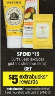 picture about Burt's Bees Coupons Printable called Burts Bees Printable Coupon + Potential CVS Package deal (Both