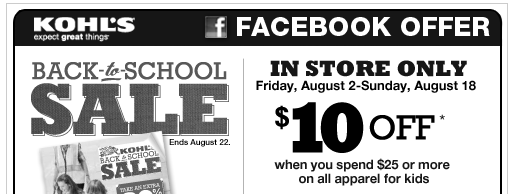 kohls Kohls: $10 off $25 or more Kids Apparel Purchase Printable Coupon