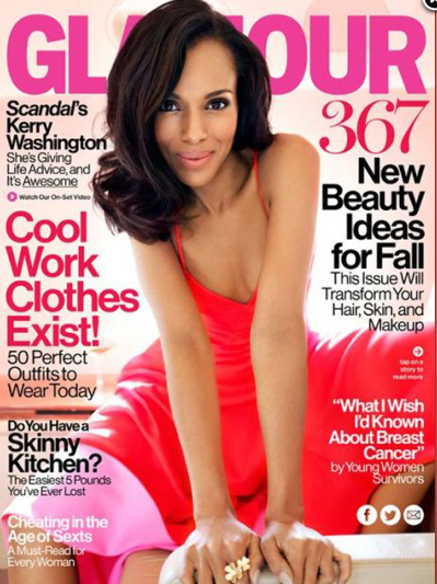 Glamour Magazine Annual Subscription for Just $4.99 (42¢ per issue)