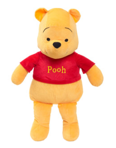 Giant Winnie the Pooh 236x300 Walmart: 26 Inch Winnie the Pooh Just $5 With Free Store Pickup!