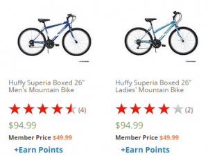 Huffy 26 Bikes 300x225 Huffy 26 Mountain Bikes—$49.99 for SYWR Members!
