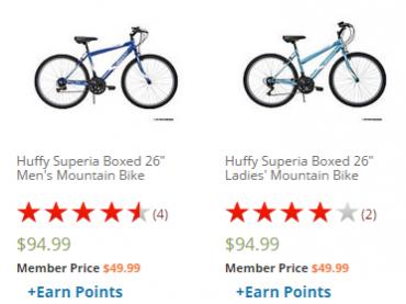 Huffy 26 Bikes