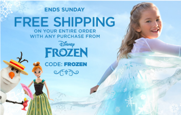 Disney store frozen