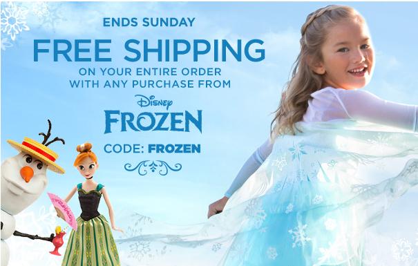 Disney store frozen