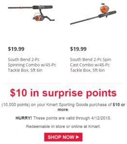 Kmart Sporting Goods
