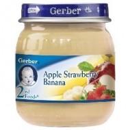 gerber baby food jar