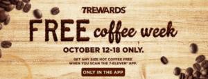 free coffee 711