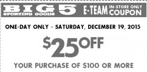 big 5 25 off coupon