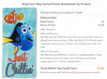 finding dory beach towel