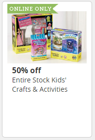 joann 50 off kids